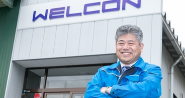 【Vol.3】株式会社WELCON
